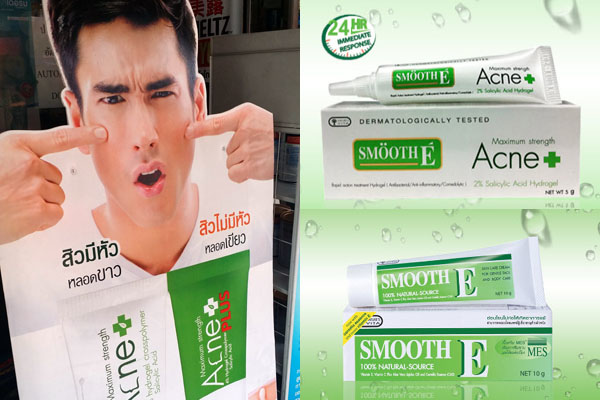 Nadech Smooth-E Acne泰國抗痘膏.jpg