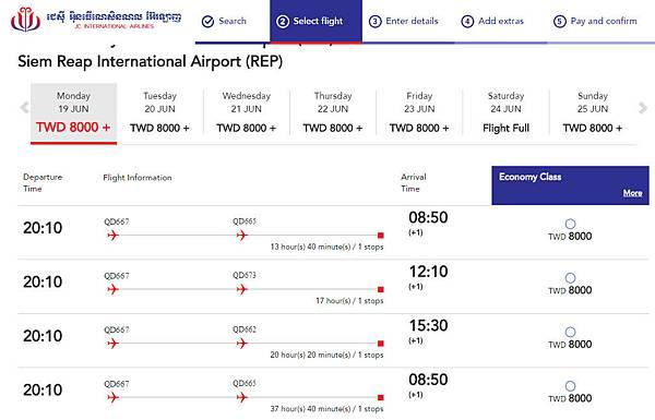 JC International Airlines TPE-REP price.jpg