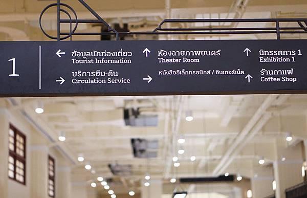 Bangkok City Library2.jpg