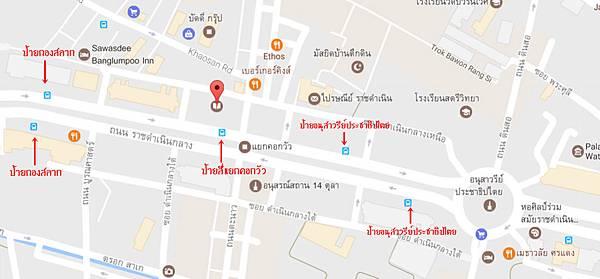 Bangkok City Library bus map.jpg