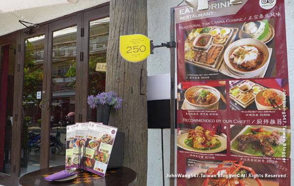 EAT&DRINK@U Chiang Mai restaurant4.jpg