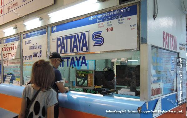 Ekkamai Eastern  Bus Terminal Bus ticket Pattaya.jpg