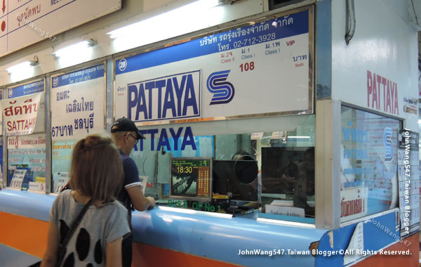 Ekkamai Eastern  Bus Terminal Bus ticket Pattaya.jpg