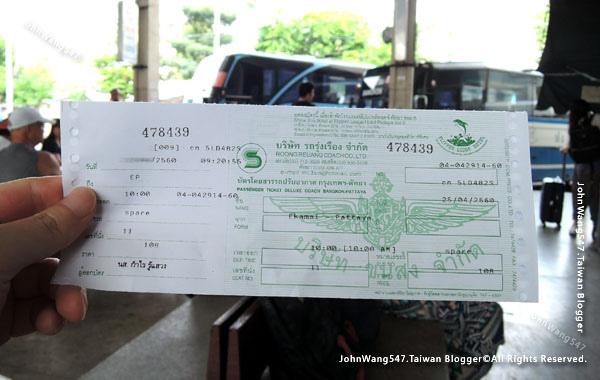 Ekkamai Eastern  Bus Terminal Bus Pattaya ticket.jpg
