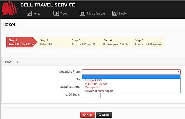 bell travel service booking.jpg