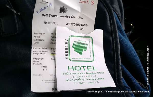 Bell Travel Service BUS曼谷芭達雅貝爾巴士1.jpg