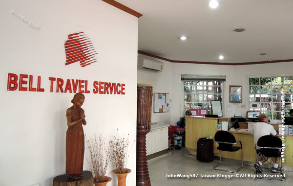 Bell Travel Service Pattaya BUS station.jpg