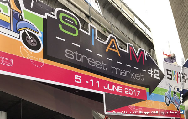 Siam Square Siam Street Market