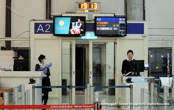 JC International Airlines景成柬埔寨航空-桃園第一航廈2.jpg