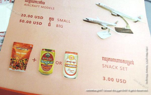 JC International Airlines景成柬埔寨航空機上購物.jpg