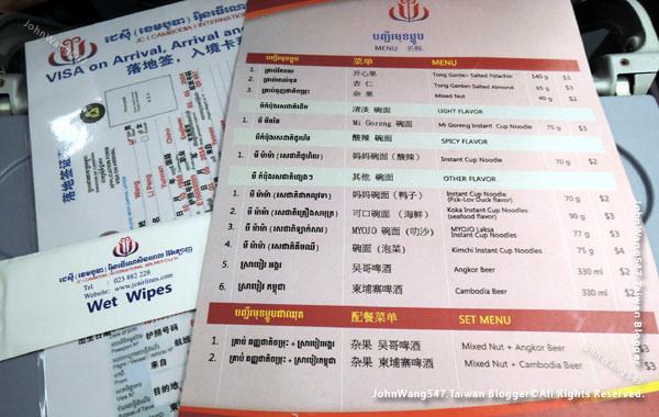 JC International Airlines景成柬埔寨航空機上購物2.jpg