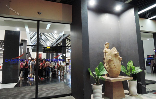Siem Reap International Airport(REP)暹粒-吳哥國際機場1.jpg