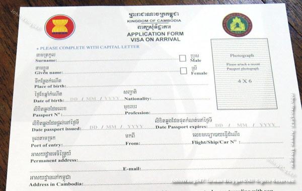 Cambodia visa on arrival柬埔寨落地簽證.jpg