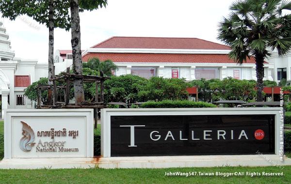 T Galleria by DFS, Angkor柬埔寨吳哥免稅店百貨商場