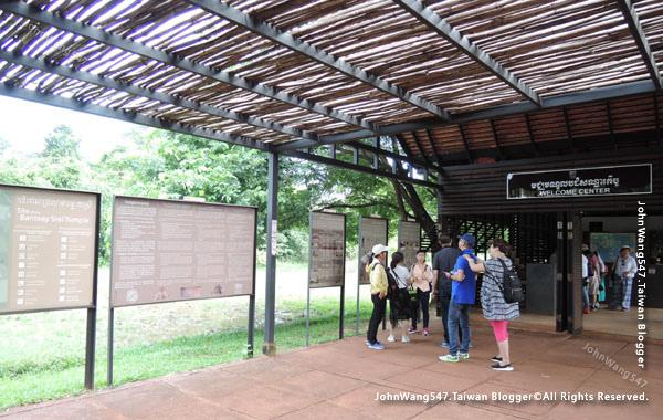 柬埔寨吳哥旅遊Banteay Srei女皇宮1.jpg