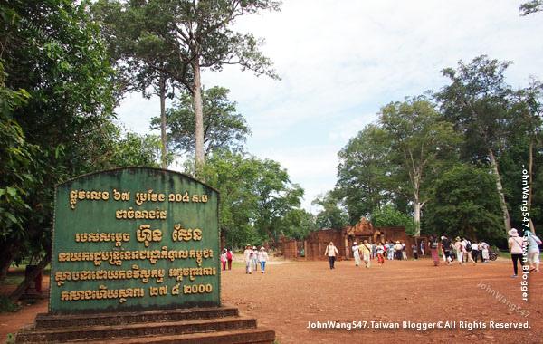 柬埔寨吳哥旅遊Banteay Srei女皇宮5.jpg