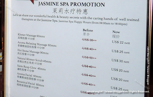 Jasmine Spa massage price Sokha Siem Reap Resort.jpg