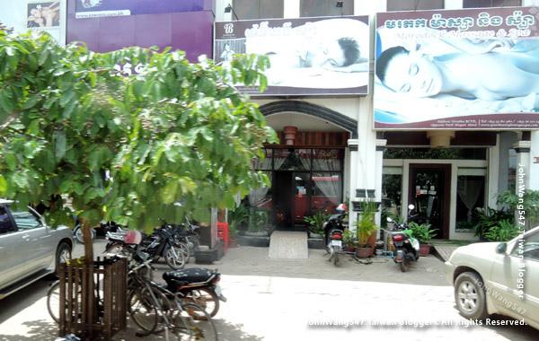 Angkor Siem Reap Massage shop.jpg