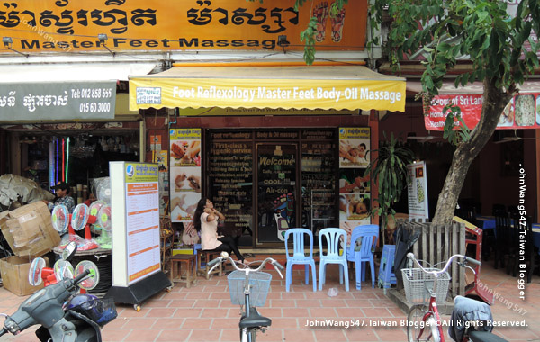 Angkor Siem Reap Massage shop2.jpg