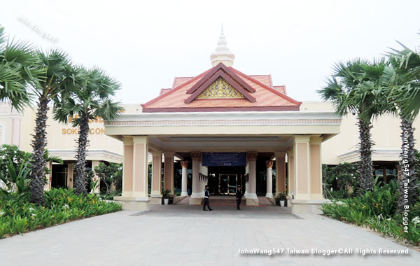 Sokha Siem Reap Convention Center.jpg