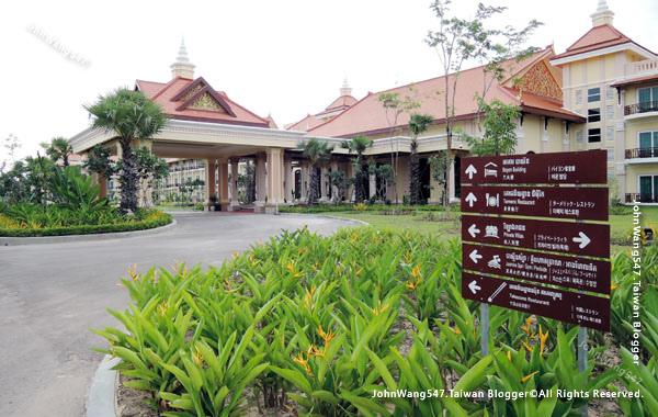 Sokha Siem Reap Resort Bayon Building.jpg