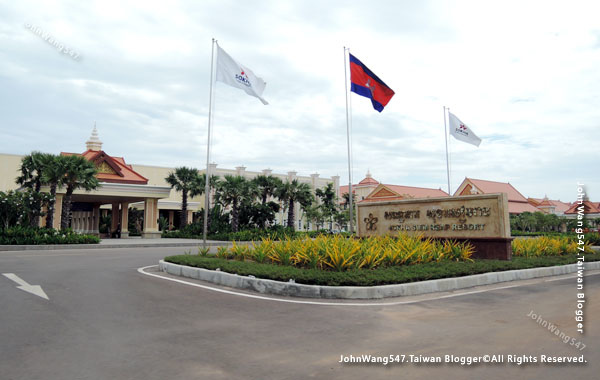 Sokha Siem Reap Resort