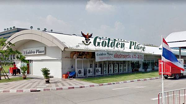 Golden place supermarket Bangkok.jpg