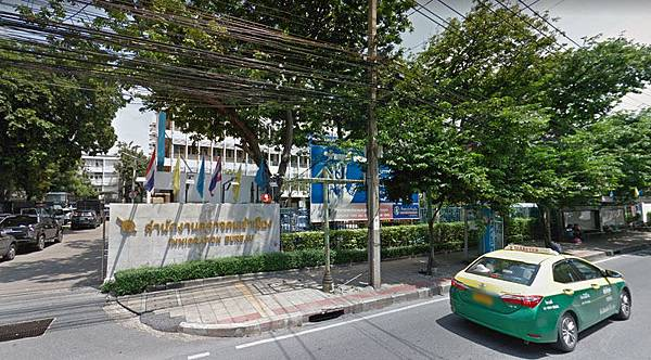 Bangkok Immigration Bureau