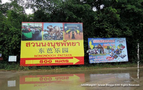 Pattaya Nong Nooch Tropical Garden1.jpg