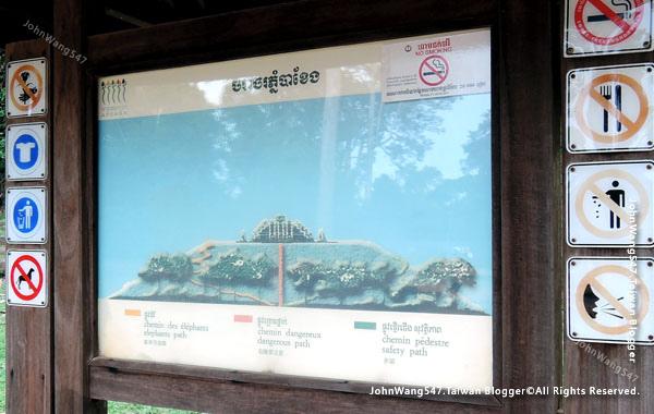巴肯寺Phnom Bakheng巴肯山2.jpg