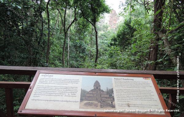 巴肯寺Phnom Bakheng巴肯山Baksei Chamkrong.jpg