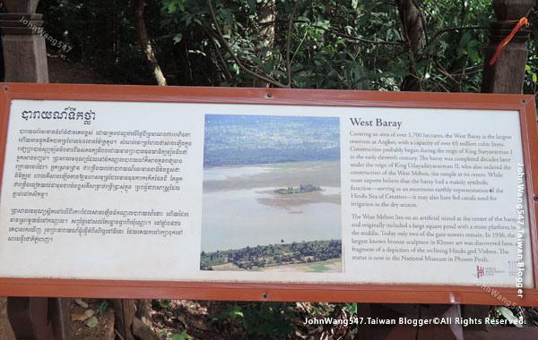巴肯寺Phnom Bakheng巴肯山West Baray.jpg