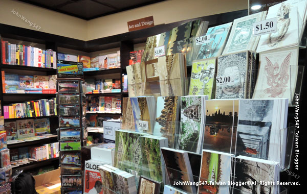 Siem Reap Airport-Book store.jpg