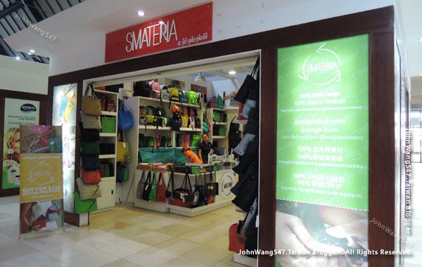 Siem Reap Airport-Smateria.jpg