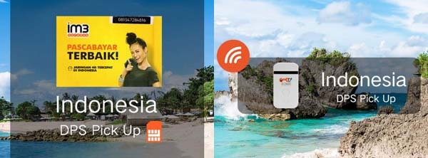 印尼上網卡巴峇島3G4G上網