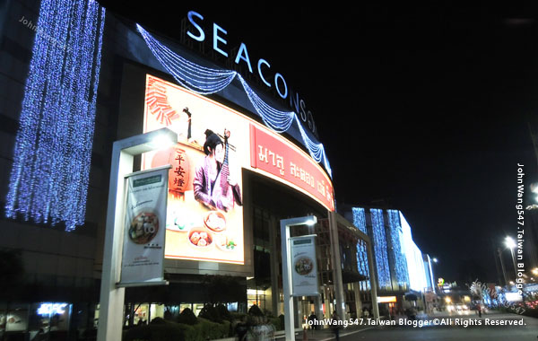 Seacon Square Srinakarin bangkok mall.jpg