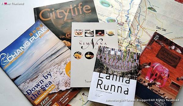 清邁免費旅遊書