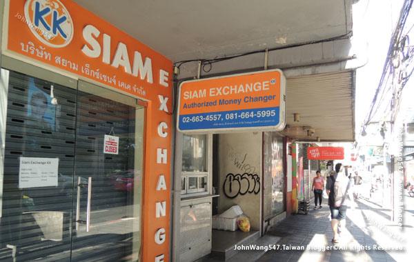 Siam EXchange asok.jpg
