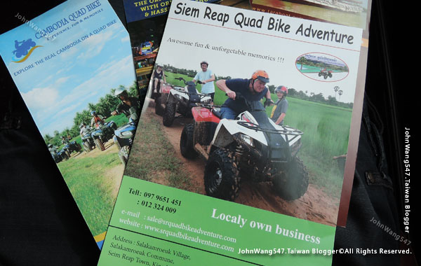 Siem Reap Quad Bike ATV tour2.jpg