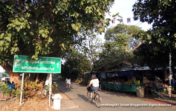 Sri Nakhon Khuean Khan Park.jpg