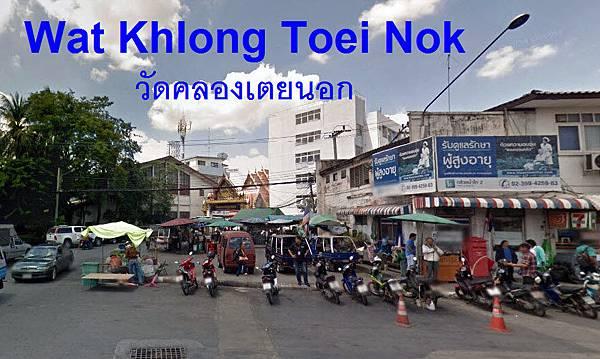 Wat Khlong Toei Nok