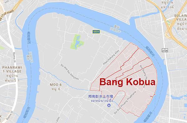Bang Kobua.jpg