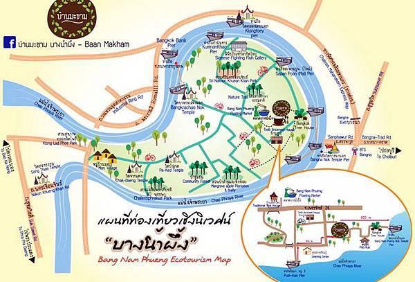 Baan Makham cafe map.jpg