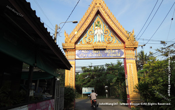 Bang Kobua Bang Nam Pheung1.jpg