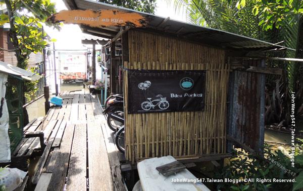 Bang Nam Pheung snow ice shop.jpg