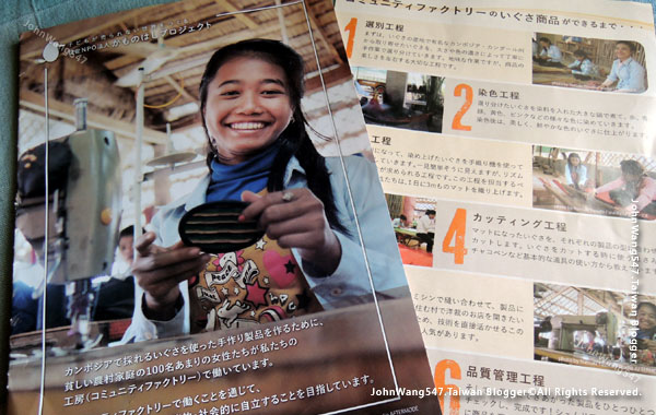 Kamonohashi Project SUSU Cambodia producct.jpg