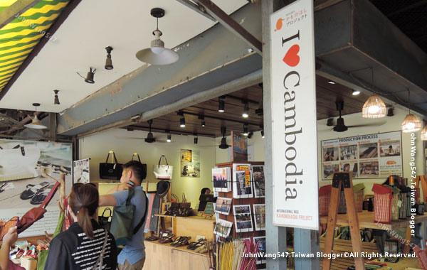 SUSU I love Cambodia Store.jpg