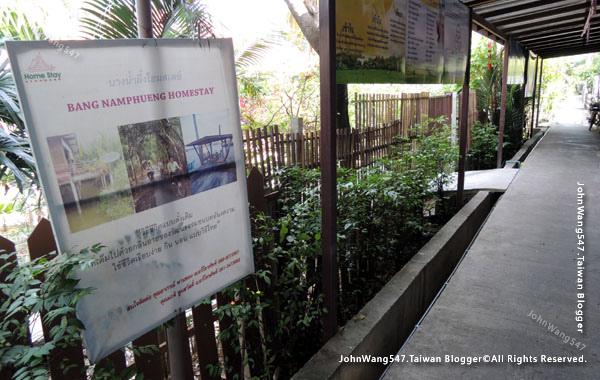 Bang Nam Pheung Homestay.jpg