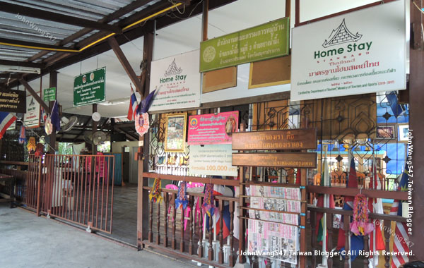 Bang Nam Pheung Homestay1.jpg