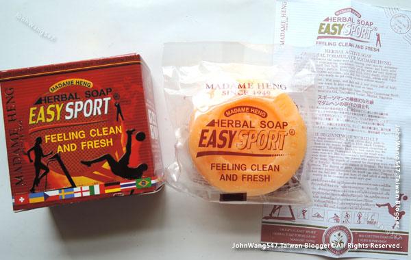 Madame Heng Easy Sport Herbal Active Soap.jpg